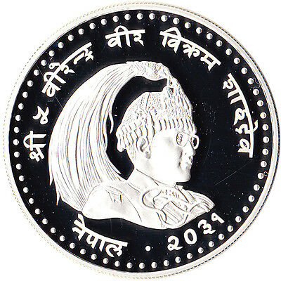1974 Nepal 100 Rupee Large Silver Coin Year of Child KM#851 Proof Low Mint