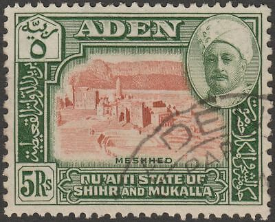 Aden Qu'aiti State Hadhramaut 1942 KGVI 5r Brown and Green Used SG11 cat £23