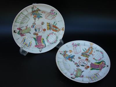 Pair Of Antique Chinese Famille Rose Porcelain Dish With Figures & Inscription