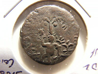 Columbia 181(1) 1/2 Real, Cartagena Siege Coinage, KM#D2, Fine+/VF (for Issue)