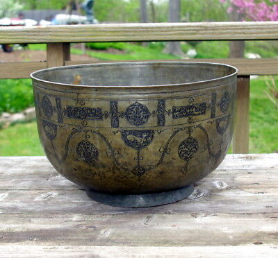 Antique 18Th Century Islamic Persian Hand Forged Large Bowl