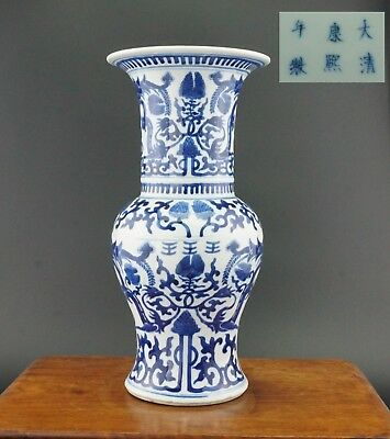 FINE! Antique Chinese Blue and White Porcelain Dragon Phoenix Tail Vase KANGXI