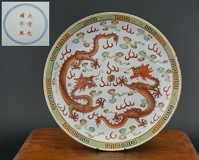Large Antique Chinese Porcelain Famille Rose Iron Red Dragon Dish Plate GUANGXU