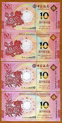 Macao / Macau, (10 +10) x 2 Sets Patacas, 2014 and 2015 P-New, UNC > Horse, Goat