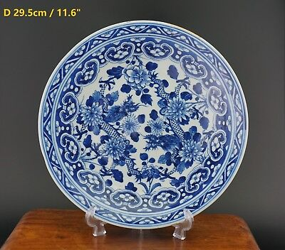 FINE! Large Antique Chinese Porcelain Blue and White Dragon Charger Plate 19th C