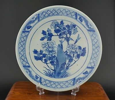 Large Antique Chinese Blue and White Magpie Flower Dish Plate 19th C QING