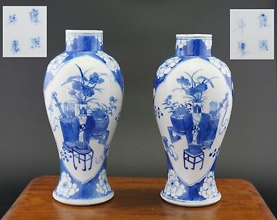 PAIR Antique Chinese Blue and White Porcelain Prunus Blossom Vase KANGXI 19th C