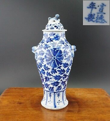 Antique Chinese Blue and White Porcelain Lotus Vase Lid Lion Handle Xuande 19thC