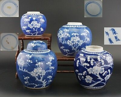 4x Antique Chinese Blue and White Prunus Blossom Vase Lid 19th C KANGXI Mark