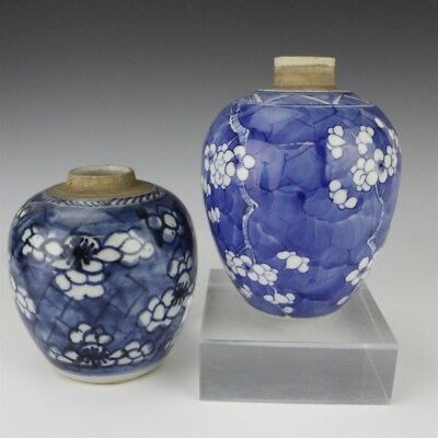 Lot of 2 Antique Chinese Export Porcelain Blue & White Ginger Jar Vases NR SMS