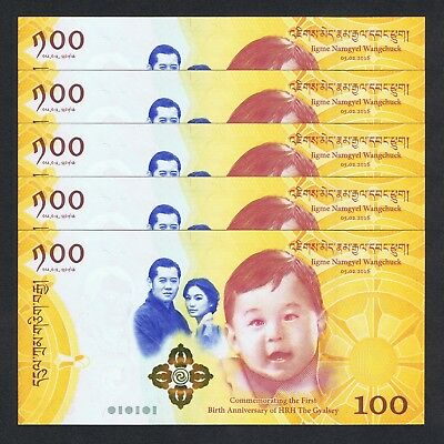 2016 (2018) Bhutan 100 Ngultrum P-New Unc > Royal Baby Comm No Folder Lot 5 Pcs