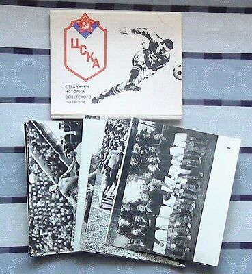 The complete set of cards CSKA Moscow