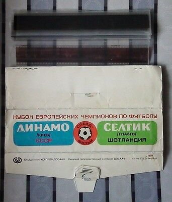 Photo match slides Dynamo Kiev - Celtic Glasgow, Scotland 1986