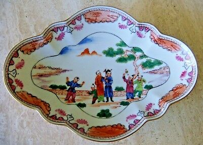 "Chinese Export Famille Rose Mandarin Bowl. Beautiful Shape Large 14"" Long"