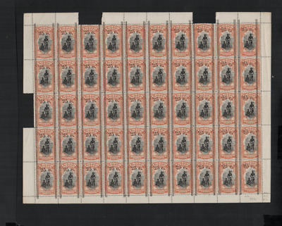 256 Congo Belge Belgium beautiful HCV complete sheet MNH