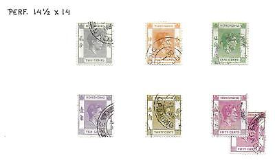 Hong Kong stamps 1938 Collection of 7 stamps HIGH VALUE!