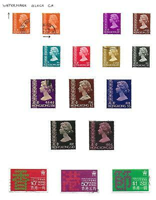 Hong Kong stamps Collection of 16 stamps HIGH VALUE!