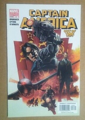 CAPTAIN AMERICA #6 VARIANT 1st WINTER SOLDIER NM- BUCKY