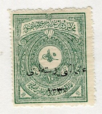 TURKEY; Early 1900s fine used Fiscal 10pa. value