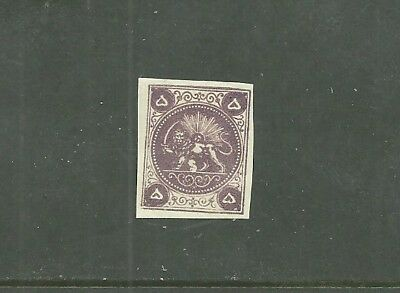 Gb Middle East 1879 Persia 5 Kran Violet Imperf Mint Lh/vf