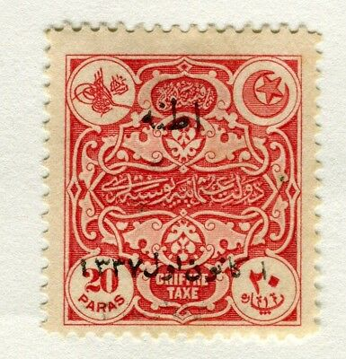 TURKEY; Early 1900s. fine Postage due issue mint Fiscal Optd. 20pa. value