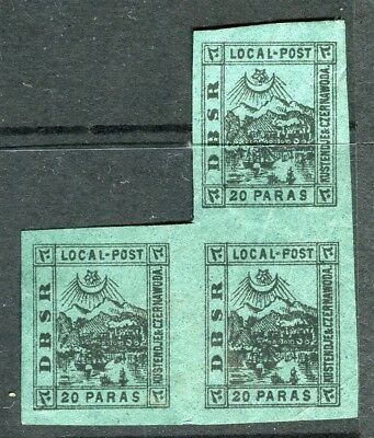 TURKEY; 1890s early local issue fine IMPERF Block of 3, 2pa.