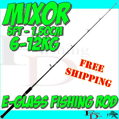 MIXOR 5ft 150cm 2 SECTION PREMIUM SPINNING FISHING ROD -  KAYAK FISHING