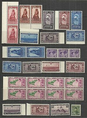 (W186) EGYPT – Odds & Ends MINT Clear Out