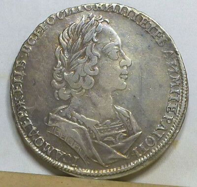 Russia Rouble 1723 Choice Very Fine