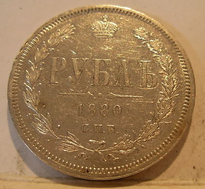 Russia 1880 SPB NF Silver 1 Rouble AU