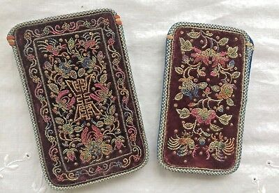 Two Vintage Chinese Beaded Purses Pouches
