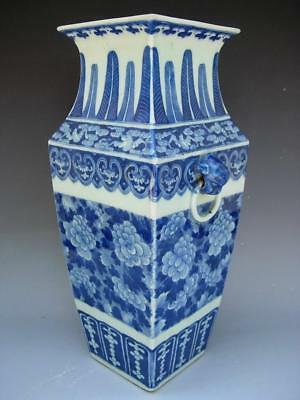 An Antique Chinese Blue And White Porcelain Square Vase