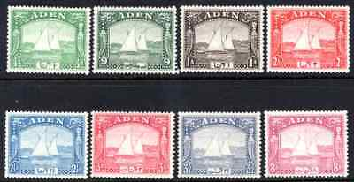 ADEN  1937  DHOWS SET to 8a  *** M N H or MINT *** cat. £73.