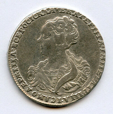 Russia 1726 Catherine I Poltina (1/2 Ruble) Very Scarce,cleaned Vf.