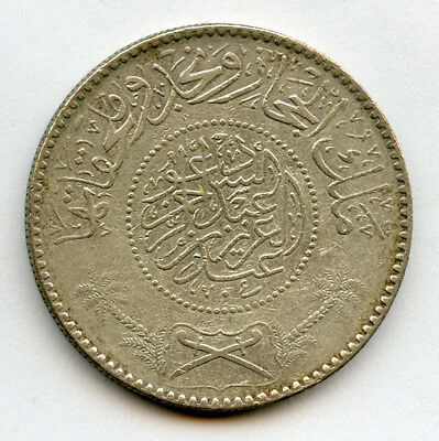 Saudi Arabia-Hejaz Ah1346 (1927) Sultanate Kingdom Riyal Rare Coin,toned Vf-Xf.