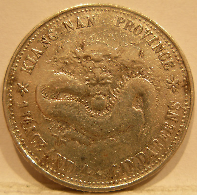 China Kiangnan 1899 Silver 20 Cents Cleaned