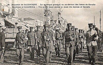 Souvenir of Selonica,The Greek Band meeting Heroes of Cavalla.SEE SCANS