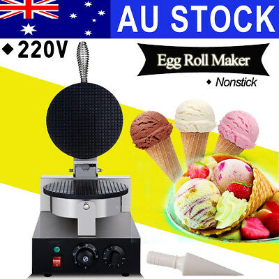 220V Stainless Steel Ice Cream Cone Waffle Baker Nonstick Machine Egg Roll Maker