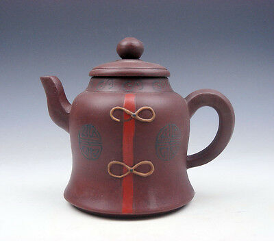 Vintage Zisha Clay Crafted Teapot Blessing Patterns Carved 220ML #02051707