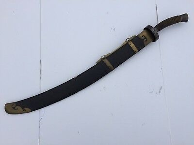 Vintage Chinese Sword Qing Dao