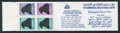 UNITED ARAB EMIRATES 219a  Mint Never Hinged Booklet FALCON UPTOWN 38441