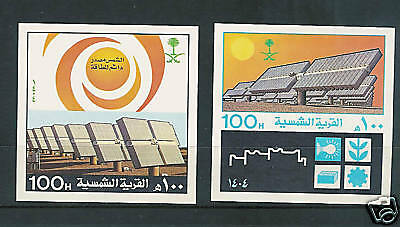 SAUDI ARABIA 1984 SOLAR VILLAGE IMPERF sheets XF MNH