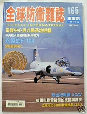 Defense Technology Magazine from Taiwan May 1998 Issue, Great Military Photos