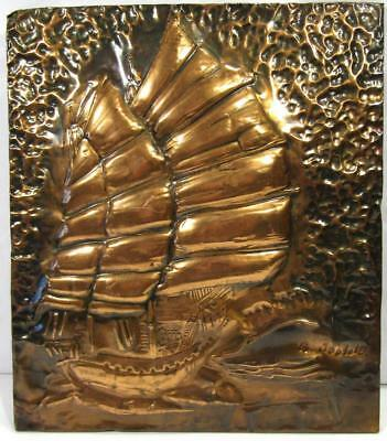 Tall Ship Wall Hanging Plaque Picture Copper Art Embossed 30 x 26 cm