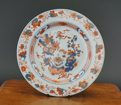 Antique Chinese Porcelain Famille Rose Iron Red Blue and White Flower Plate 19 C