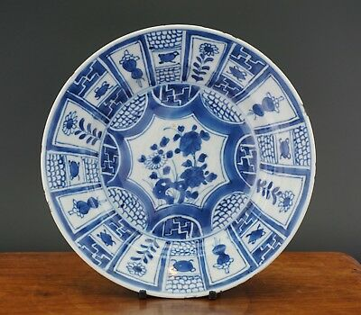 FINE! Antique Chinese Porcelain Blue and White Kraak Plate KANGXI c1662-1722