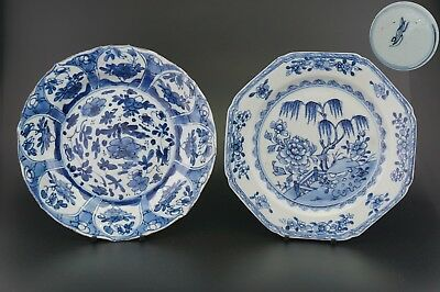 2 x Antique Chinese Porcelain Blue and White Flower Charger Plate KANGXI 18th C