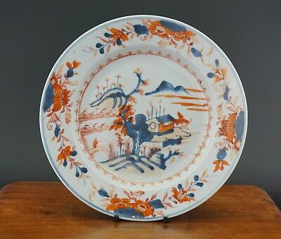 Antique Chinese Porcelain Famille Rose Iron Red Blue and White Landscape Plate