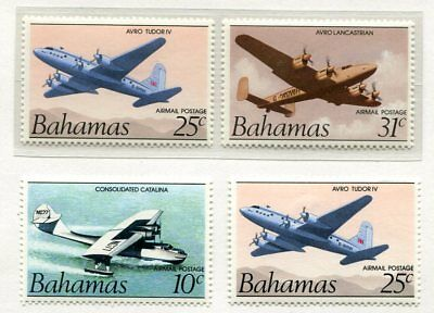 BAHAMAS  C1a , C2a INVERTED WMK C1b, C2b  Mint Light Hinged UPTOWN 39445