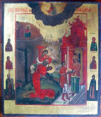 "LARGE ANTIQUE VINTAGE ORTHODOX RUSSIAN OR GREEK ICON JOHN THE BAPTIST 19""x16"""